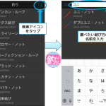 Knots3D検索