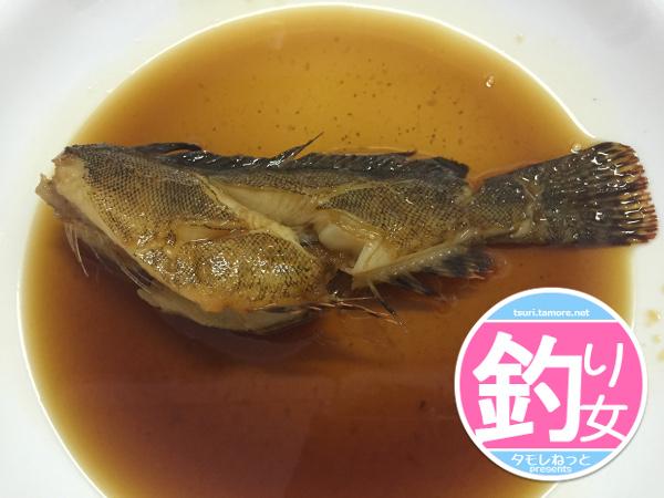 釣ったクジメやアイナメをレンチンお手軽煮魚にしていただきましょう