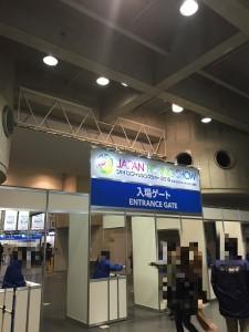 フィッシングショー2016_入場ゲート