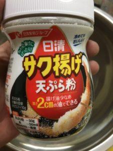 卵不要の天ぷら粉が便利