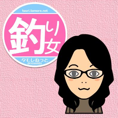 タモレ☆管理人