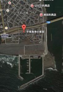平塚漁港近隣の釣具店