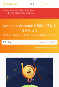 Tadacoin-New-Faucet-TimeError