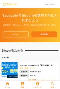 Tadacoin-Top